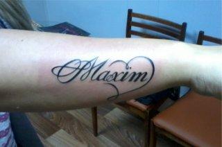 Zvezde Su Sadržale Svoje Ljubavne Tetovaže Tattoo Imena I